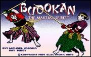 Budokan The Martial Spirit online game