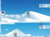 Polar Glide online hra