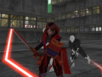 Samurai Sword online game