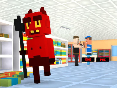 Evil In The Supermarket online game